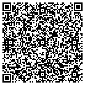 QR-код с контактной информацией организации Рефхолодмастер