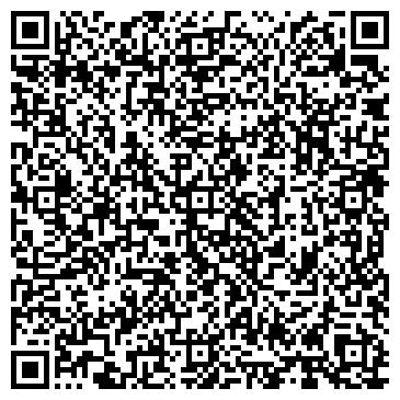 QR-код с контактной информацией организации Сервисный центр WINTEX