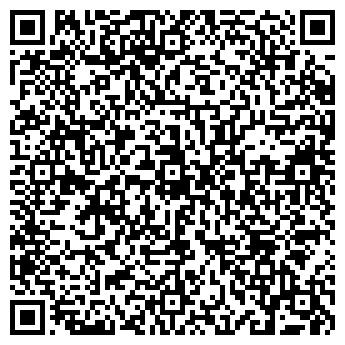 QR-код с контактной информацией организации ООО Олмаксс, Общество с ограниченной ответственностью