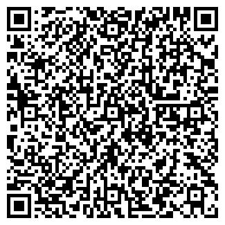 QR-код с контактной информацией организации СТАРТ-СВ, ЗАО