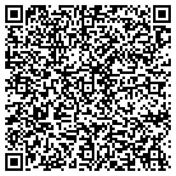 QR-код с контактной информацией организации Plumbum, ООО