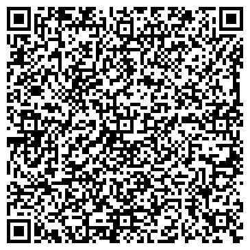 QR-код с контактной информацией организации СЦ ДК сервис, ЧП