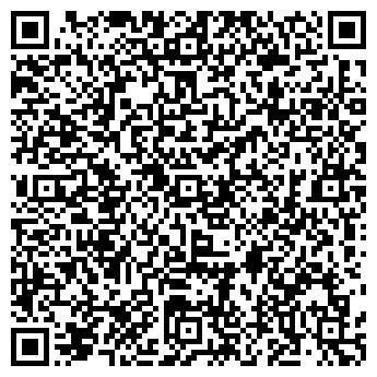QR-код с контактной информацией организации Алькор ТД, ООО
