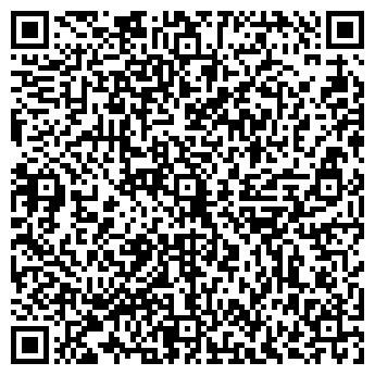 QR-код с контактной информацией организации Гранд-М, ООО