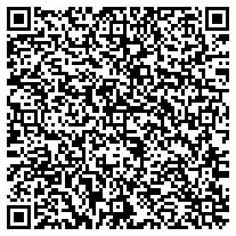 QR-код с контактной информацией организации Стимул, ЧП