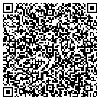 """QR-код с контактной информацией организации Общество с ограниченной ответственностью ООО """"Лан Ком Сервис"""""""