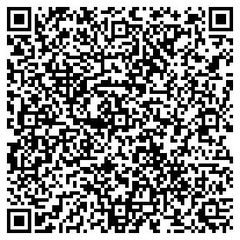 QR-код с контактной информацией организации ЧП Вега