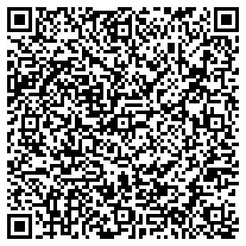 QR-код с контактной информацией организации IT Консалт