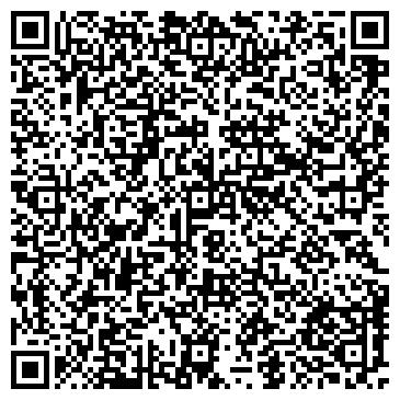 QR-код с контактной информацией организации Ангстрем, ООО