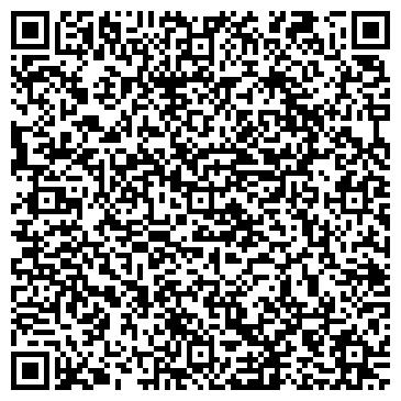 QR-код с контактной информацией организации Стаил Эквиптайм (Style Equiptime), OOO
