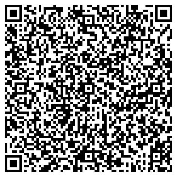 QR-код с контактной информацией организации OOO Ультрасет, Общество с ограниченной ответственностью