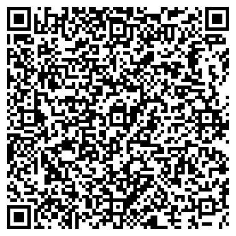 """QR-код с контактной информацией организации Магазин """"Техника"""""""