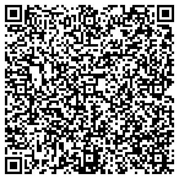 QR-код с контактной информацией организации Компьютерный магазин АЛЬТЕР