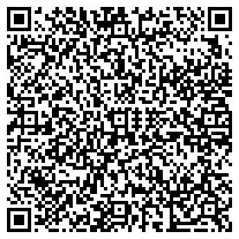 QR-код с контактной информацией организации ФЛП Токарев С.В