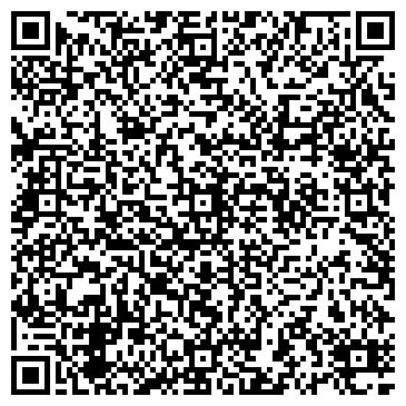 QR-код с контактной информацией организации Комтрейдинг-Сервис, ООО
