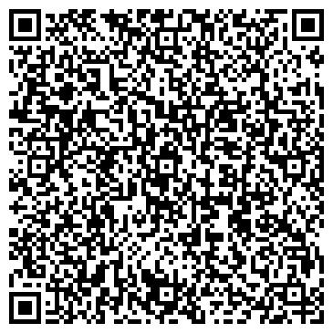 QR-код с контактной информацией организации Smarty / Смарти, ЧП