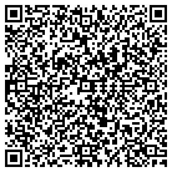 QR-код с контактной информацией организации Кухня Vikki, ЧП