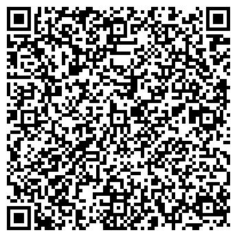 QR-код с контактной информацией организации Триал, ООО