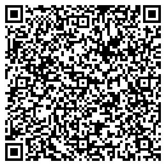 QR-код с контактной информацией организации Итос-К, ООО