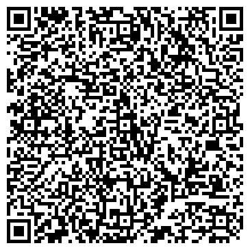 QR-код с контактной информацией организации Relax (Релакс), ООО