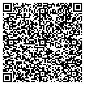 QR-код с контактной информацией организации ПЕТРУС, ООО