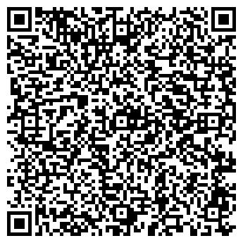 QR-код с контактной информацией организации Рем Принт, ЧП