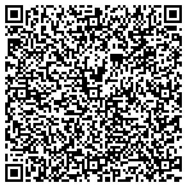 QR-код с контактной информацией организации ПУЩА-ВОДИЦА, АГРОКОМБИНАТ, ГП