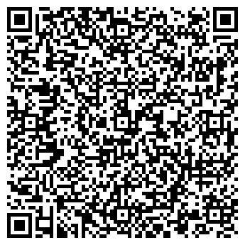 QR-код с контактной информацией организации On Air, ЧП (Он Ейр)