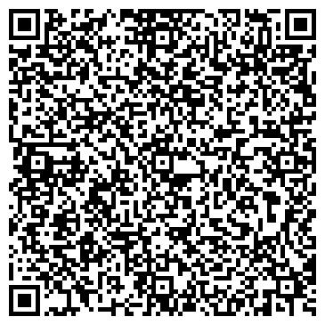 QR-код с контактной информацией организации БМС Сервис, ООО (BMS Service)