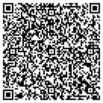 QR-код с контактной информацией организации ПКП Уланд, ООО