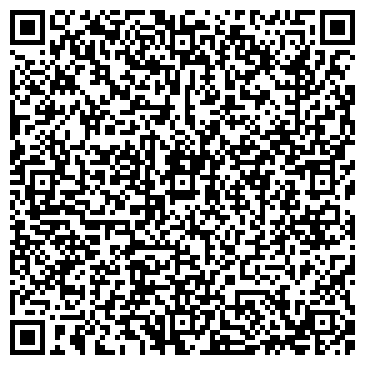 QR-код с контактной информацией организации Аль-Ком-Х, ЧП
