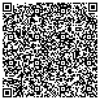 QR-код с контактной информацией организации Spectrum-Сервисный центр, ЧП
