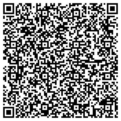 QR-код с контактной информацией организации Черный цвет & Prim , ЧП (Black&Color Prim)