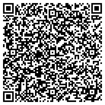 QR-код с контактной информацией организации Офис комплект, ООО