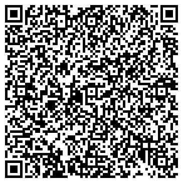 QR-код с контактной информацией организации Литер Плюс, ООО