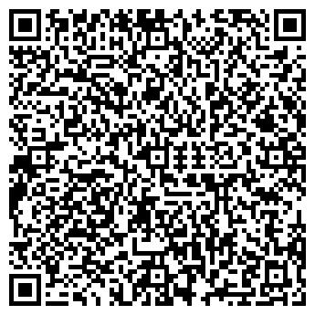 QR-код с контактной информацией организации Ферми,ООО