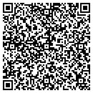 QR-код с контактной информацией организации АЛЬФА-ПАК, ООО