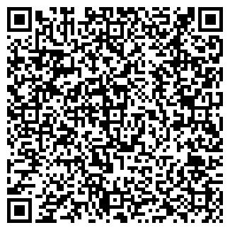 QR-код с контактной информацией организации АМИРАНТ, ООО
