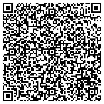 QR-код с контактной информацией организации Эксис компьютер, ООО