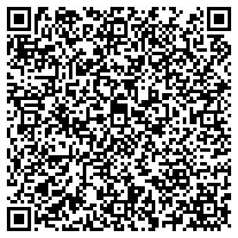 QR-код с контактной информацией организации Арус, ЧП