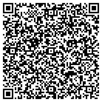 QR-код с контактной информацией организации Артамонов, ЧП