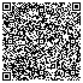 QR-код с контактной информацией организации Кумко-Сервис, ООО
