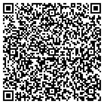 QR-код с контактной информацией организации ВДМ-Украина