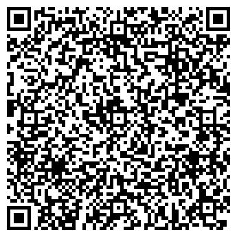 QR-код с контактной информацией организации ИТ Сервис Плюс, ООО