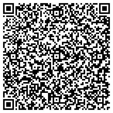 QR-код с контактной информацией организации ТД Вираж, ООО