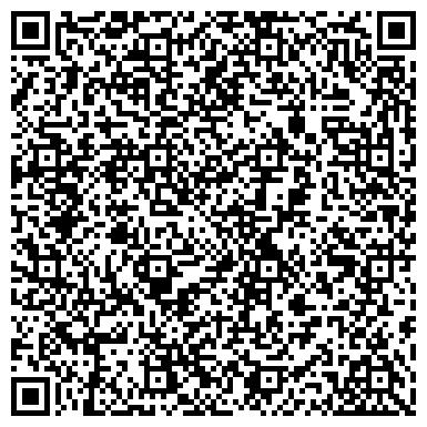 QR-код с контактной информацией организации Сервисный Центр Гран-При, ЧП