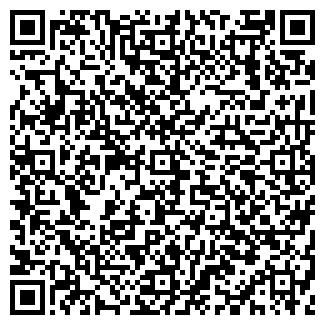 QR-код с контактной информацией организации ВЕРОНА, ООО