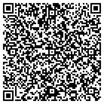 QR-код с контактной информацией организации ИТ-СМАРТ, ООО