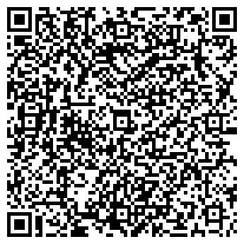QR-код с контактной информацией организации Компания SCG, ООО