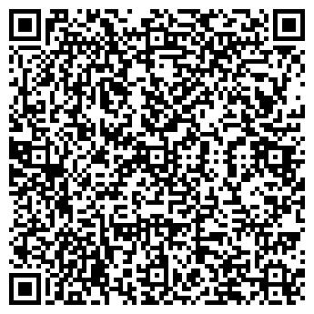 QR-код с контактной информацией организации Копейка, СПД